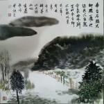 邓烈根日志-南台乡大石脑笔会国画山水作品三幅。   12月20日应邀到【图2】