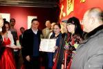 """梅丽琼荣誉-""""大国崛起•新时代•新征程 """"纪念改革开放40周年名家书画展【图3】"""