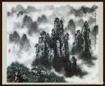 叶向阳日志-翰墨颂中华:国画山水作品《瑞气霭春晖》,尺寸四尺斗方68x6【图2】