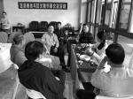 阎敏荣誉-参加宝安区慈善会与区文联书画交流活动   1月15日,深圳【图1】