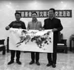 阎敏荣誉-参加宝安区慈善会与区文联书画交流活动   1月15日,深圳【图4】
