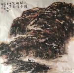 杨牧青日志-今是戊戌小年·三阳开泰,乡情莫忘。甲午小年杨牧青于京都。2【图1】