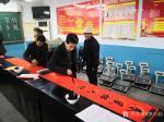 李万勤日志-参加坡底社区居委会送春联活动【图1】