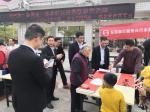 陈文斌生活-开展送春联活动!【图1】