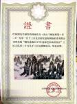 叶向阳荣誉-国画山水画作品《黄山千峰展雄姿》在雅昌