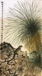 石广生日志-国画《望子成龙图》。画中乃澳洲风物,头发树及蜥蜴。吾歇澳洲期【图2】