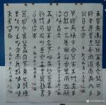 姚声江日志-这种最原始的中国文字―甲骨文(刻在龟板上的文字)甲骨文书法作【图1】