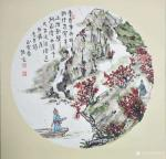 刘协文日志-根据唐诗诗意原创的国画作品分享,尺寸33X33厘米,材质硬卡【图3】