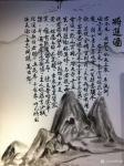 罗鸿羽日志-为酣酿世家会客室手工绘制的酒文化墙体画,酱酒文化:还原美酒品【图3】
