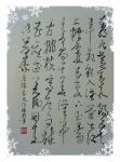 陈刚日志-今有陳偉,董院子二位老師來訪,不善喝酒的我送走客人,借酒狂寫【图1】