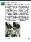 杨牧青日志-看图说话【图1】