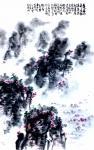 龚光万日志-日暖春山处处同,龙泉遥望曰青葱 。 草映沙渠琉璃水,木摇溪【图2】