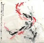 卢士杰日志-鸿运当头志在千里,鱼翔浅底万类霜天竞自由,怅寥廓,问苍茫大地【图1】