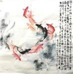 卢士杰日志-鸿运当头志在千里,鱼翔浅底万类霜天竞自由,怅寥廓,问苍茫大地【图4】
