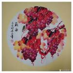党文军日志-又一年葡萄成熟时《硕果累累》《鸿运呈祥》《秋曲》《秋实》《紫【图3】