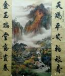 周顺生日志-中国画家谁的画最值钱 选择中青年名家老一辈画家的作品肯定有【图2】