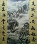 周顺生日志-中国画家谁的画最值钱 选择中青年名家老一辈画家的作品肯定有【图3】