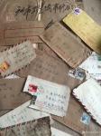 金新宇藏宝-信封的收藏是很多收藏爱好者的一项内容。从1994年4月1日开【图1】
