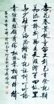 刘胜利日志-乙亥年仲春清明节书杜牧诗《清明》及吕怲祺先生新诗《七律.清明【图2】