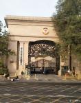 宫一心荣誉-国家一级美术师  宫一心北京中国名家艺术展会议【图4】