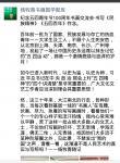 """杨牧青日志-纪念五四青年节100周年书画交流会上书写""""民族精神""""、""""五四【图1】"""