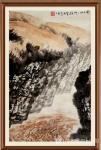 叶向阳日志-国画山水画《黄河欢歌》《高原情歌》,翰墨颂中华,附作品装裱效【图1】