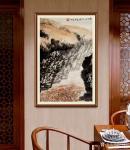 叶向阳日志-国画山水画《黄河欢歌》《高原情歌》,翰墨颂中华,附作品装裱效【图2】