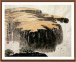 叶向阳日志-国画山水画《黄河欢歌》《高原情歌》,翰墨颂中华,附作品装裱效【图3】