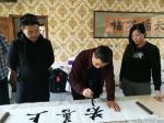 刘建国荣誉-吉林好人公益联盟总结大会合影留念照片。