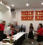林灵志生活-林灵志书画展在吉隆坡展出;为弘扬中华传统文化,传承中华宗亲根【图2】