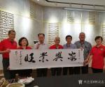 林灵志生活-林灵志书画展在吉隆坡展出;为弘扬中华传统文化,传承中华宗亲根【图5】