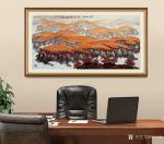 叶向阳日志-翰墨颂中华:《高原秋韵》叶向阳国画山水画作品,这是1985年【图2】
