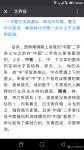 """杨牧青日志-下是从我文稿内的截图,这是我对""""中""""、""""国""""、""""黄""""字的解读【图1】"""