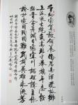 刘胜利日志-诗人韩英伟先生创作的诗歌集《开国元勋英模颂》正式出版发行。【图2】
