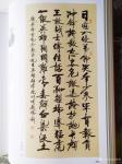 刘胜利日志-诗人韩英伟先生创作的诗歌集《开国元勋英模颂》正式出版发行。【图4】