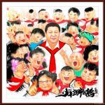 潘宁秋日志-少年强中国强【图2】