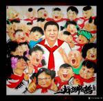 潘宁秋日志-少年强中国强【图3】