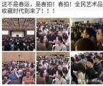 杨牧青日志-君不记,抗日战争期间,张大千还在颐和园、重庆等地办展览、卖作【图4】