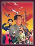 """张恒久日志-习近平主席在纪念毛泽东同志诞辰120周年座谈会上说:""""一切向【图2】"""