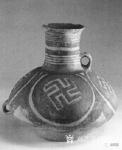 杨牧青日志-由十字纹到太阳纹演化、浓缩出的卍字符,根据卍字符的年代以及出【图1】