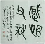 杨牧青日志-感恩父亲一一父亲节快乐!这一天,当我们祝贺父亲节快乐的时候,【图1】