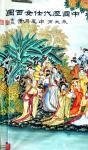 肖业炎日志-国画人物画作品《中国历代仕女百图》,10米长卷,肖业炎创作于【图1】