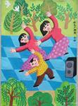 """杨金婷藏宝-我的农民画处女作""""欢乐广场舞""""。   跟随中国农民画画家魏【图2】"""
