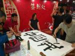 杨牧青日志-我爱你中国·喜迎中华人民共和国七十华诞暨全国书画艺术品联盟揭【图4】