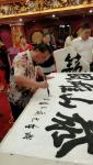 """贾立新生活-""""我爱你中国""""喜迎""""中华人民共和国七十华诞""""暨""""全国书画艺术【图2】"""