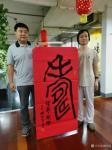 杨牧青日志-是日下午应友之嘱,为友人的友人书写四尺整张大寿字,友人的友人【图1】
