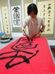 杨牧青日志-是日下午应友之嘱,为友人的友人书写四尺整张大寿字,友人的友人【图2】