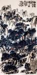 龚光万日志-写意山水画《触袖野花多自舞,避人幽鸟不成啼》,作品尺寸四尺竖【图1】