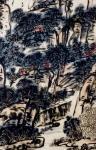 龚光万日志-写意山水画《触袖野花多自舞,避人幽鸟不成啼》,作品尺寸四尺竖【图3】
