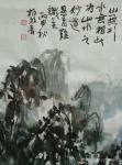 杨牧青日志-款识:山无形,水无相,此为山水之妙道,愚者难识矣。丙申秋杨牧【图2】